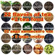24 tea_180X180
