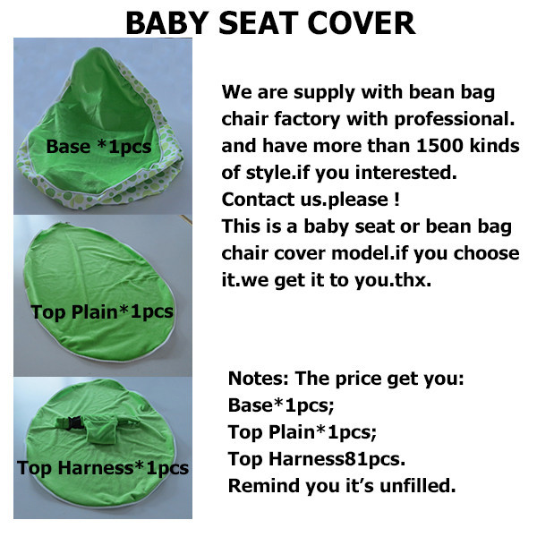 baby seat cover model