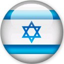 Israel_meitu_4