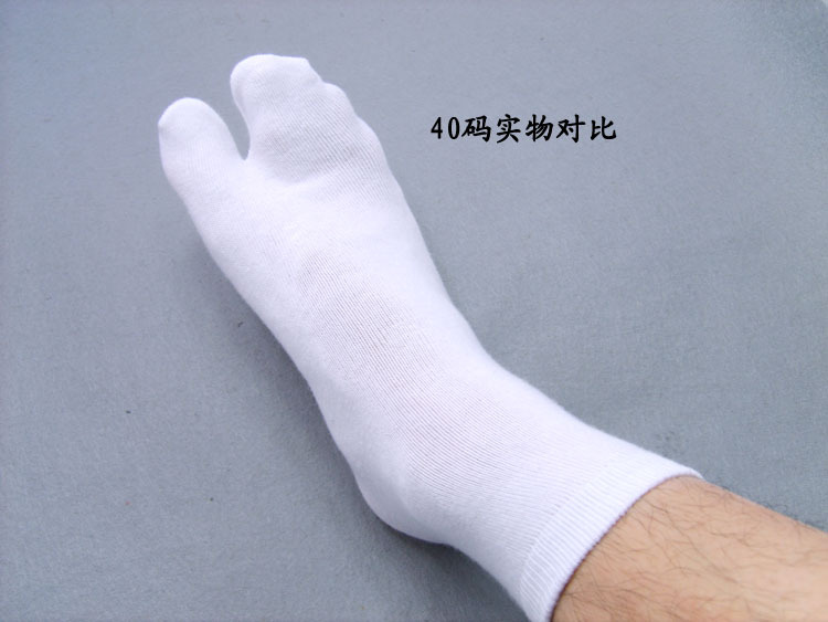 two toe socks 7