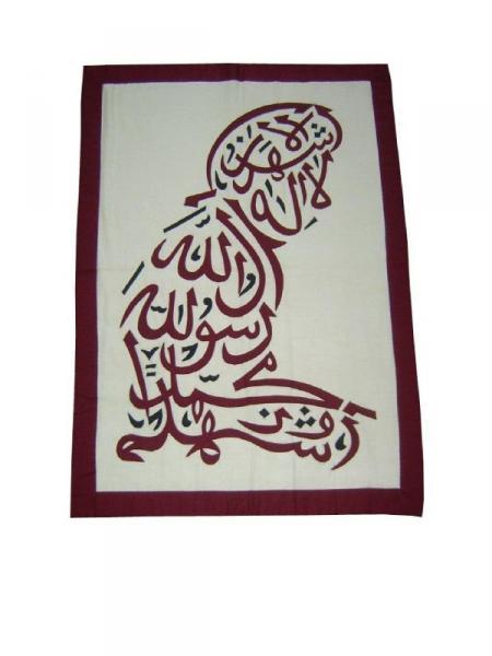 Arabic Calligraphy Wall Hanging Muslim Sufi Islamic Art - Islamic Art