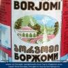 Borjomi Waters