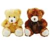 Plush Bear With Ribbon