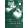 Green Chemistry Books
