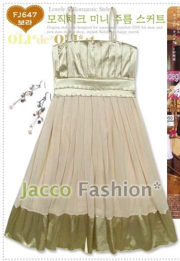 _super_Deal_Cicicam_Ladies_Dresses_Sleeveless_Korean_Fashion_Pleated_Jewels_Chiffon_Party_Look_Dress