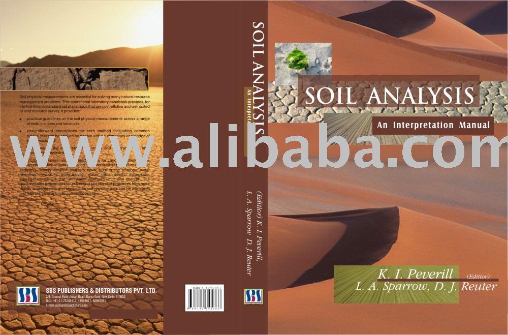 Book Cover Design Analysis : تصميم الغلاف كتاب تحليل التربة ، التصميم الرسمي معرف