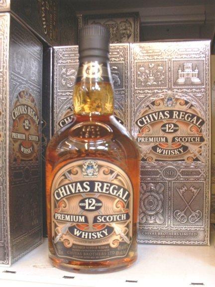Falta poco y descontando: Jerom Chivas_Whiskies