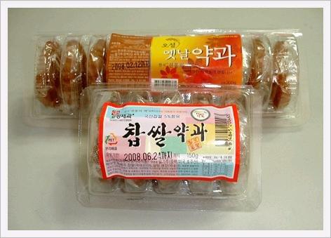 حلويات كورية يمييييييي,أنيدرا
