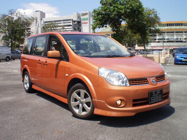 Nissan Lafesta used car. Colour: Orange Fuel: Gas/Petrol Brand Name: Nissan