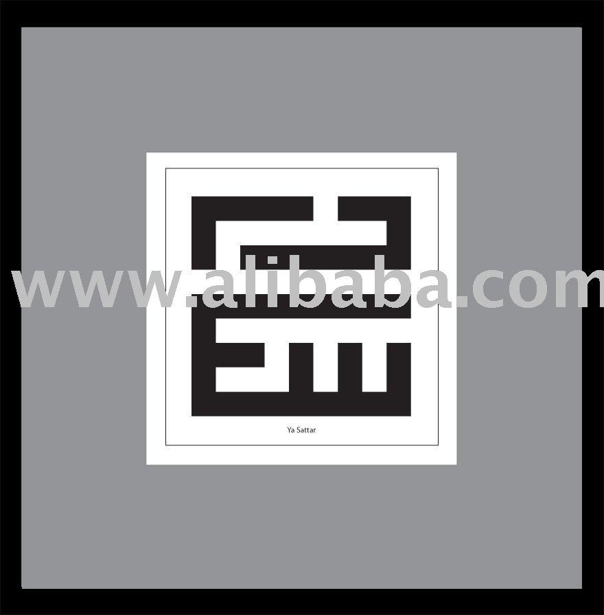 الخط الكوفي الفن الرسم والخط معرف المنتج  arabic