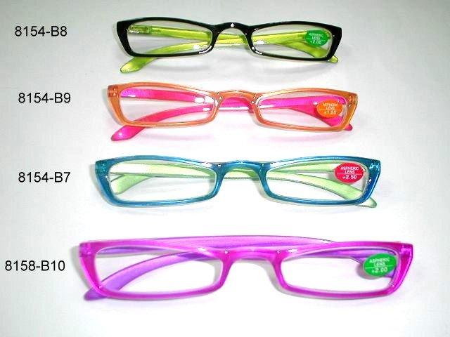 Cheap Reading Glasses   Frameless Multiple
