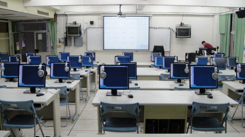 """التعليم والتعلم عبر الوسائط المتعددة""""الكمبيوتر والشبكة ..."""