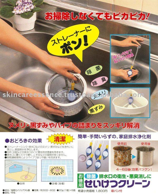 drenaje de salida de detergente cocina ba o hogar