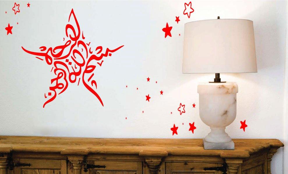 Remarkable Muslim Wall Decor Pic #17 989 x 599 · 75 kB · jpeg