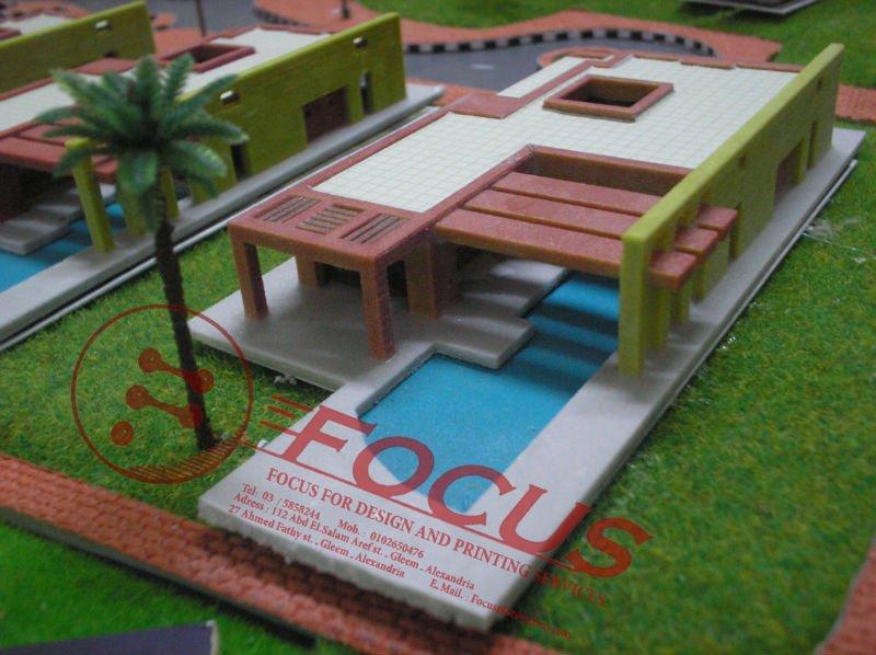 المجسمات وتصميم الهندسة المعمارية