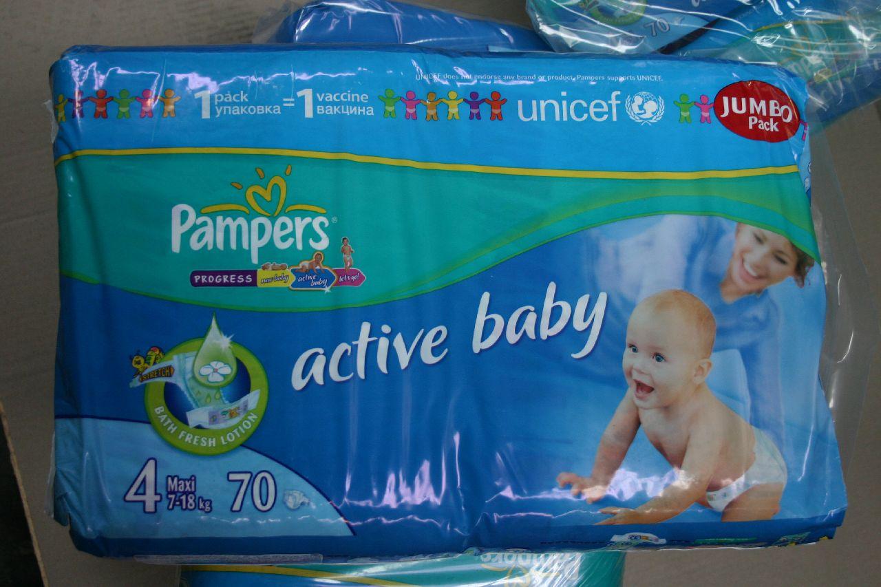 Pampers_Diapers_Jumbo_Packs