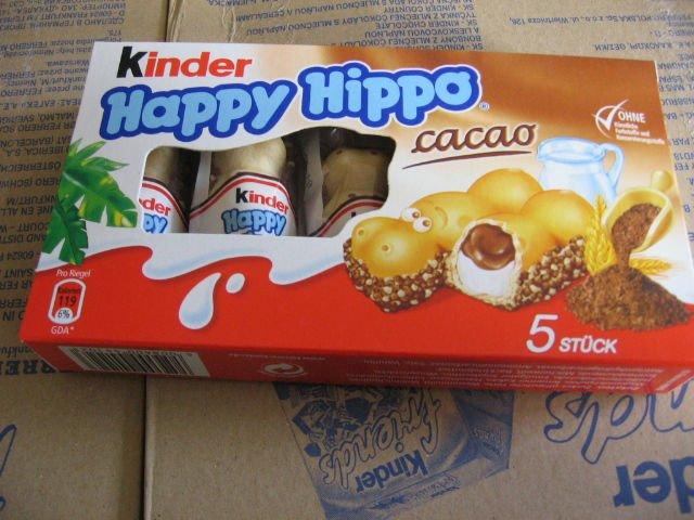 kinder happy hippo de cacao 5 bars produit par ferrero. Black Bedroom Furniture Sets. Home Design Ideas
