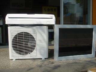 محلات جزائرنا لبيع الكليماتيزور الكل Solar_Air_Conditioner_Kfr_70gw_.jpg