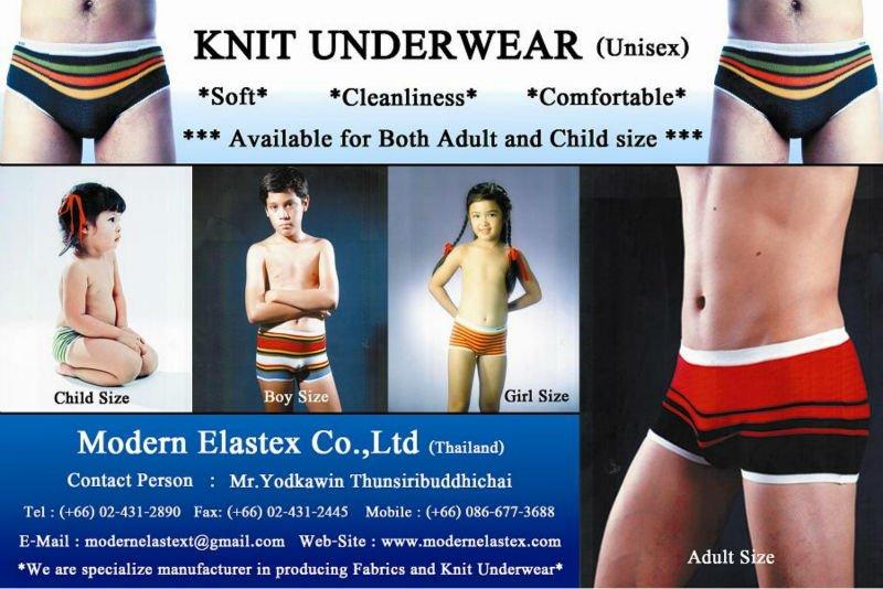 Suerhuai Knitting Underwear Co Ltd : Gestrickte unterwäsche andere produkt id