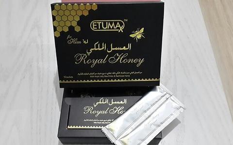 Etumax royale miel--Id du produit:141206540-french.alibaba.com
