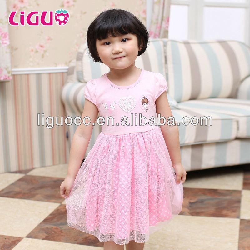 Женская верхняя одежда китай