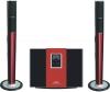Speaker(Wg-201-New)
