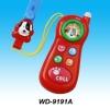 Handy Phone (W/ Strap)