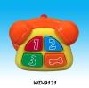 Little Phone Toys