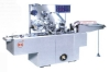 Swj-250B 400D Cellophane Paper (Film) Box-Taupe Tridimensional Packing Machine