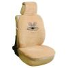 Winter Car Seat Cushion