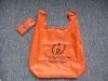 Environmental Foldable Bag