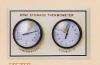 Wine Storage Thermometer-Hygrometer