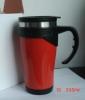 16Oz Stainless Steel Mug