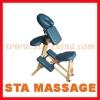 Wood Massage Chair