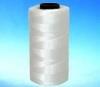 Polyester Twine (High Strength Terylene)