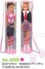 Fashion Girl Iris Toy