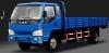 Jac Automobile Carrier