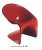 E341 Leisure Chair
