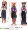 Fashion Walking Girl Doll 30Ft