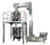 Dbiv-4230-Pm New Type Packing Machine