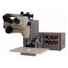 Microscope Szm7045