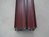 Wood-Like Aluminum Profile