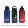Aluminum Bottles,Gift