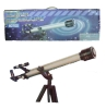 Stock Astronomical Power Telescope