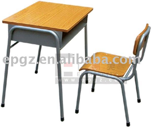 ، الجدول المدرسي، جدول الطالب، الأثاث