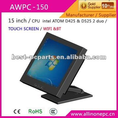 Postavi sliku i zatrazi sledecu - Page 9 15inch_LCD_touch_screen_computer_all_in_one