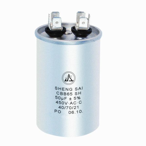 Condensatore per condizionatore