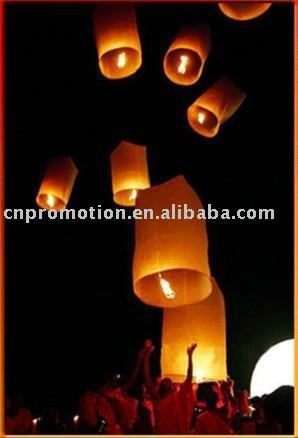paper_sky_lanterns_kongming_lantern_sky_lantern