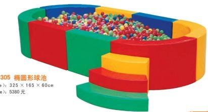 Sellu s valeur et sellue et vendre piscine balles for Piscine en plastique