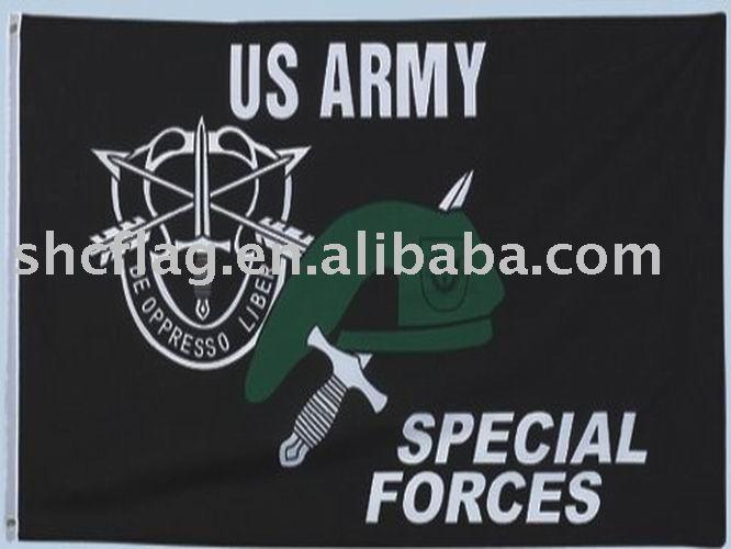 флаги армии